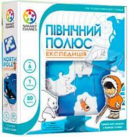 Игра головоломка Северный полюс Экспедиция Smart Games (SG 205 UKR)