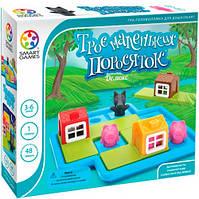 Игра головоломка Трое маленьких поросят Smart Games (SG 023 UKR)