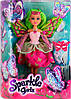 Волшебная фея бабочка Кейтлин в розово красном платье 25 см Sparkle girlz Funville (FV24389-3)