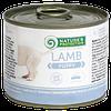 KIK24627 Nature's Protection Puppy Lamb, 400 гр