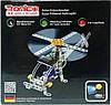 Конструктор металлический Вертолет на солнечной батарее 119 дет Tronico (9735-4)