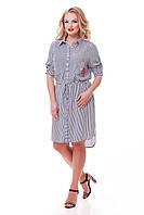 Платье-рубашка  женская Ассоль черно-белая