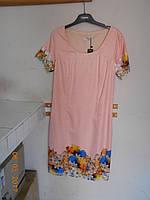 Платье с цветным гипюром полубатал