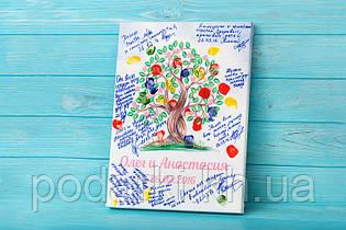 Холст Дерево пожеланий на свадьбу