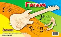 Гитара Мир деревянных игрушек (И001)