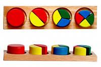 Дроби малые 1 круг Мир деревянных игрушек (Д144)