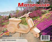Мотороллер Мир деревянных игрушек (П021)