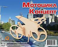 Мотоцикл концепт Мир деревянных игрушек (П149)