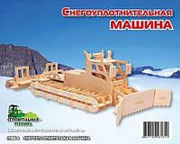Снегоуплотнительная машина Мир деревянных игрушек (П064)