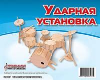 Ударная установка Мир деревянных игрушек (И007)