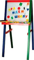 Школьная доска напольная Мир деревянных игрушек (Д139)