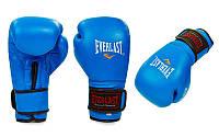 Перчатки боксерские EVERLAST 8-12 oz кожа 12 oz, Синий