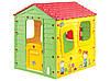 Детский Игровой домик Starplay 90-560