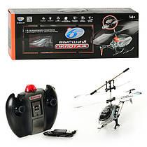 Гелікоптер M 0923 U/R радіокер , гіроскоп, акум , триканальний пульт, USB, перевертається (BOC019011)