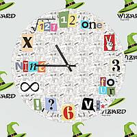 Часы настенные Журнал