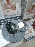 Теплый пол GrayHot тонкий кабельный электрический двухжильный под плитку без стяжки.