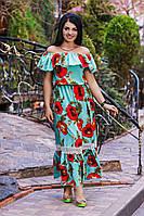 Яркое женское платье приталенного фасона с оголенными плечами и цветочным принтом супер софт батал