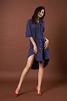 Женское котоновое платье-рубашка. Код модели Л-40-45-17. Цвет синий.