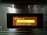 Посудомоечная машина Miele G 1730 SCI, фото 3