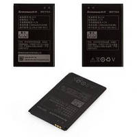 Аккумулятор для Lenovo A208T, A218T, A238T, A269, A300T, A316, A318, A369i (BL214) 1300mAh