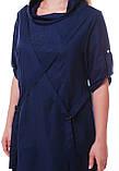 Платье женское Берта синее, фото 5