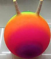 Мяч для фитнеса с рожками (ND105) ассорти