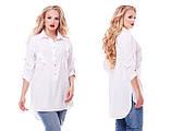 Рубашка женская Стиль белая, фото 3
