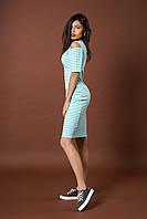 Стильное трикотажное полосатое платье. Код модели Л-41-52-17. Цвет мятный.