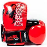 Боксерские перчатки PowerPlay 3007 Scorpio Predator Serits