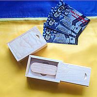 Деревянная USB флешка в коробочке 16 Gb. Светлое дерево