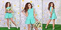 Платье короткое Summer с принтом