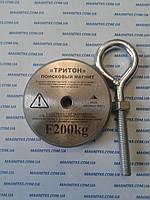 Поисковый неодимовый магнит на 200 кг Тритон