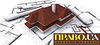 Дозвіл на будівництво, дозвіл на реконструкцію, дозвільні документи на будівництво