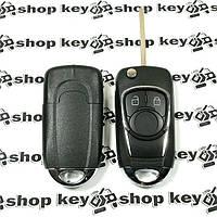 Корпус выкидного ключа под переделку для Chevrolet Cruze, Orlando (Шевролет Круз,Орландо) 2-кнопки