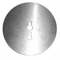 Н 126.14.425-09 Диск аппарата высевающего СУПН-8А (без отверстий)