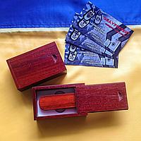 Деревянная USB флешка в коробочке 16 Gb. Вишня, фото 1