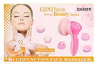 Многофункциональный массажер для лица, вакуумный очиститель пор 12в1 Cnaier AE-8781