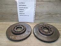 Тормозной диск передний Opel Vectra C 2002-2008