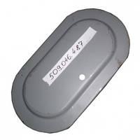 509.046.487 Крышка бункера аппарата высевающего семенного (металл) СУПН-8А, УПС