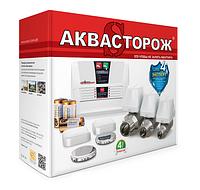 Аквасторож ЕКСПЕРТ 1*25 PRO комплект (проводной)