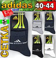 """Носки мужские летние СЕТКА """"Adidas"""" ассорти 40-44р Турция   НМЛ-06315"""