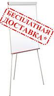 Флипчарт Попчарт RED TF15