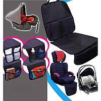 Защитная накидка с органайзером под детское автокресло  NY-05