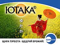 Фунгицид Саммит-Агро Ютака® (Summit Agro), с.э. - 5 л