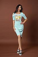 Стильное трикотажное полосатое платье с пайетками. Код модели Л-42-52-17. Цвет мятный.