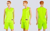 Форма баскетбольная женская Reward LD-8096W-LG (полиэстер, р-р L-2XL, салатовыйй-белыйй)