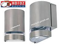 Настенный светильник бра Horoz Electric GARDENYA-3