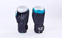 Перчатки боксерские кожаные на липучке BAD BOY черный-синий-серый, 10 oz