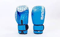 Перчатки боксерские кожаные на липучке BAD BOY