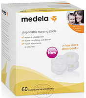 Одноразовые прокладки для бюстгальтера Disposable Nursing Pads